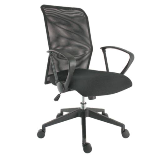 Air Chair A